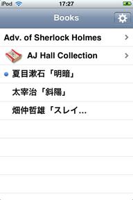 Iphonebooks1