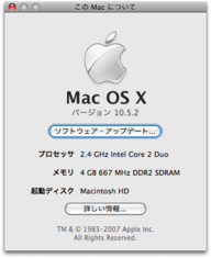 About_macbook_c2d