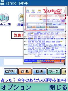 Nokiabrowserminimap1_2