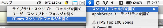 Scriptmenu1_1